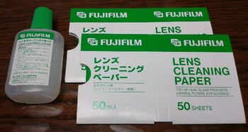 etc-fj-lnsclnr.jpg