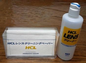 etc-hcl-lnsclnr.jpg