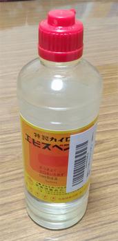 etc-hkkiro_4.jpg