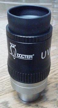 eyep-dctr-uwa125.jpg