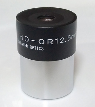 eyep-hdor125_1.jpg