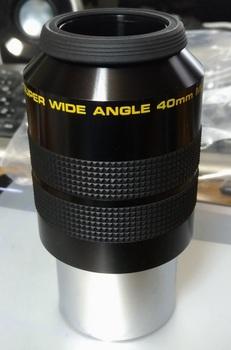 eyep-md-swa40mm.jpg