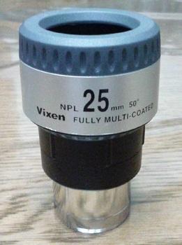 eyep-npl25.jpg